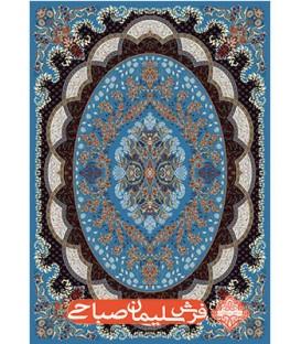 بهترین برند فرش ماشینی طرح نقشه آرمیتا