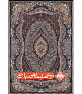 قالی ایرانی طرح بیکران