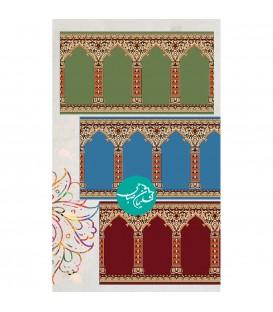 گلیم فرش ایرانی کد 150 طرح محراب