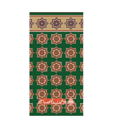 فرش مسجد کد 221
