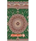 فرش مسجد کد 224