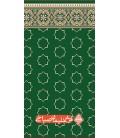 فرش مسجد کد 276