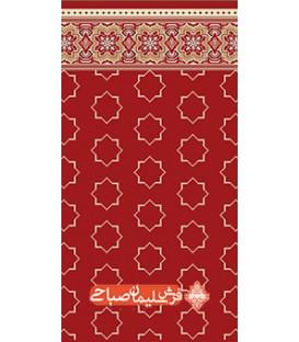 فرش مسجد کد 279