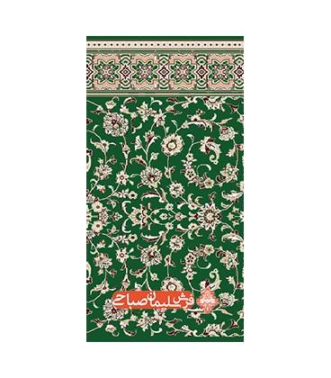 فرش مسجد کد 288