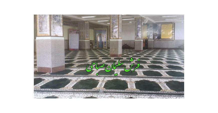 سجاده فرش 500 شانه